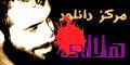 مر کز دانلود عبدالرضا هلالی